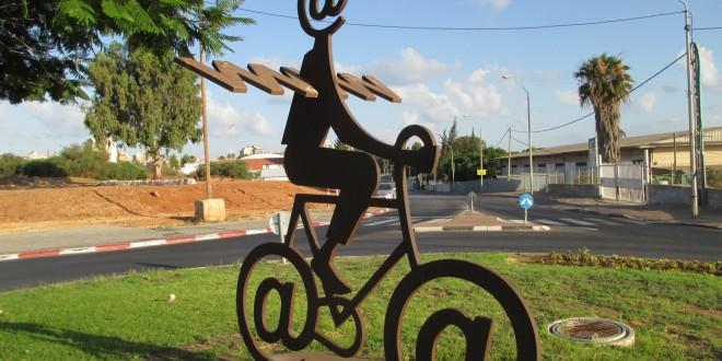 Велосипед Интернет