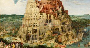как се зародила първата цивилизация на земята - основно изображение