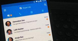 Skype пусна услуга за интервюиране на програмисти в реално време