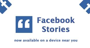 Facebook stories - основно изображение