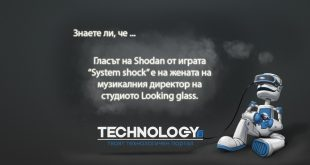 Гласът на SHODAN в System Shock