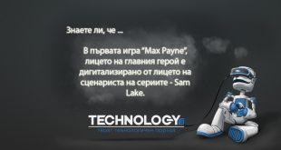 Max Payne използва дигиталното лице на Sam Lake