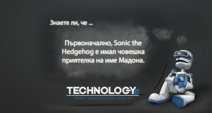 Sonic the Hedgehog с гадже - Мадонна