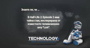 "Half-Life 2: Episode 2 - секретната стая от ""Lost"""
