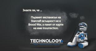 Insurrection - първият експанжън на Starcraft