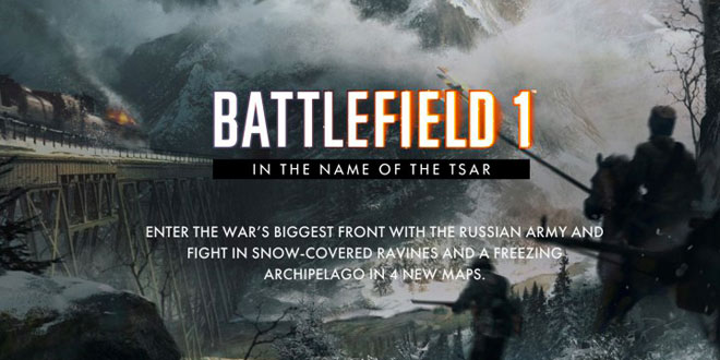 Battlefield 1 In The Name Of The Тsar детайли