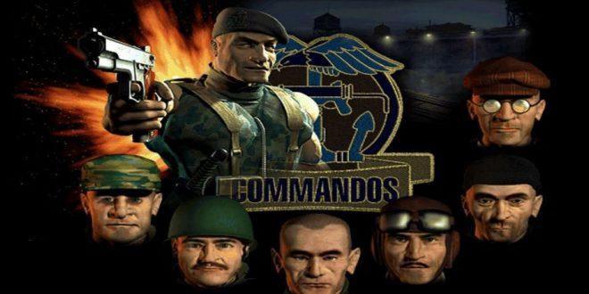 Еп. 9 Commandos