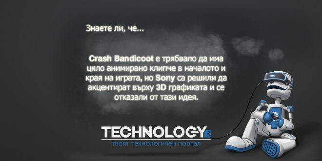 Гейминг доза - несъстоялата се анимация по Crash Bandicoot - основно изображение