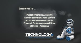 Assassin's Creed и принцът на Персия
