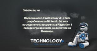Final Fantasy VII на 13 дискети