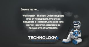Wolenstein The New Order е първата допусната wolfenstein игра в Германия