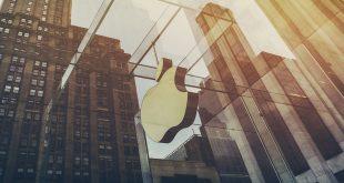 корпоративна сграда с логото на apple