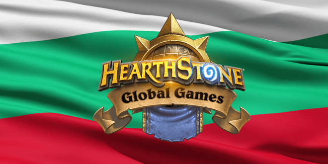 Hearthstone Global Games Bulgaria