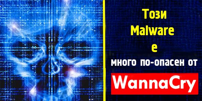 WannaCry е детска играчка в сравнение с киберужаса EternalRocks