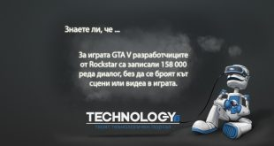 GTA V с хиляди редове диалог