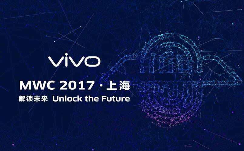 Снимка на технологията на Vivo