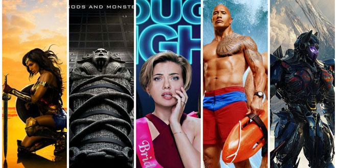 филмови премиери през юни