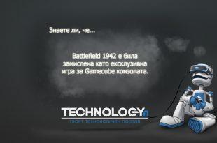 Battlefield 1942 за малко да бъде само за Gabecube
