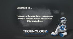 Rockstar Games и многото персонажи