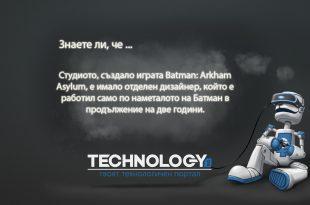 Batman и неговото наметало