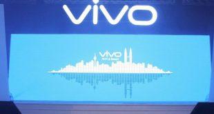 """Заглавна картинка на статията """"Китайската компания Vivo успешно разработи подобрен сензор за пръстови отпечатъци"""""""
