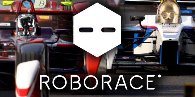 """Заглавна картинка на статията """"Автономен състезателен автомобил с нови рекорди"""""""