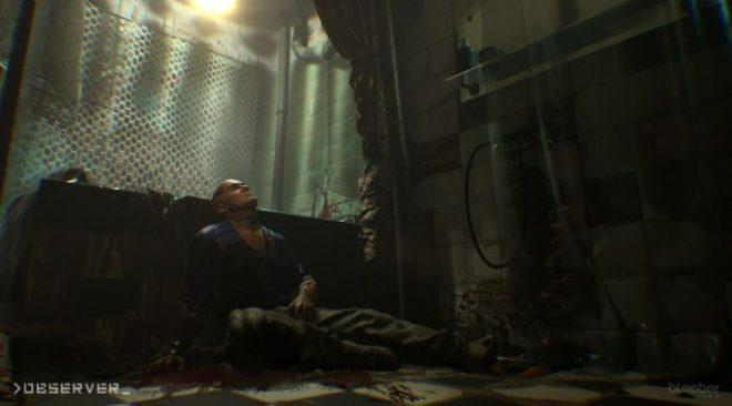 Играта обещава мрачна атмосфера.