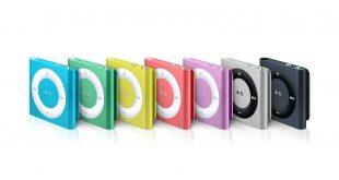 """Заглавна картинка на статията """"Да кажем довиждане на iPod shuffle - последният от ерата на физическите бутони"""""""