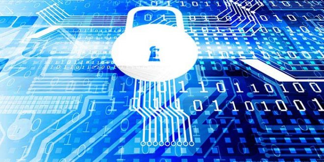 кибер сигурност 2017