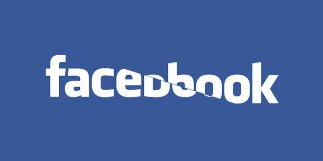 Facebook разделя news feed на две
