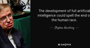 Стивън Хокинг Изкуствен Интелект