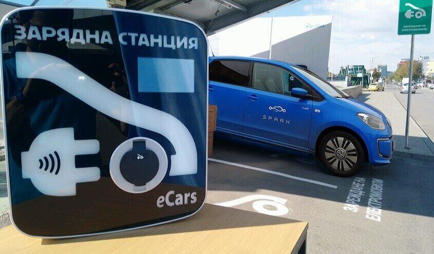 Елетроавтомобили под наем в София