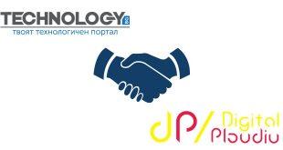 Digital4Plovdiv стартира на 30 ноември 2017