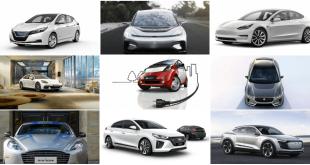 Най-очакваните електрически коли през 2018 г.