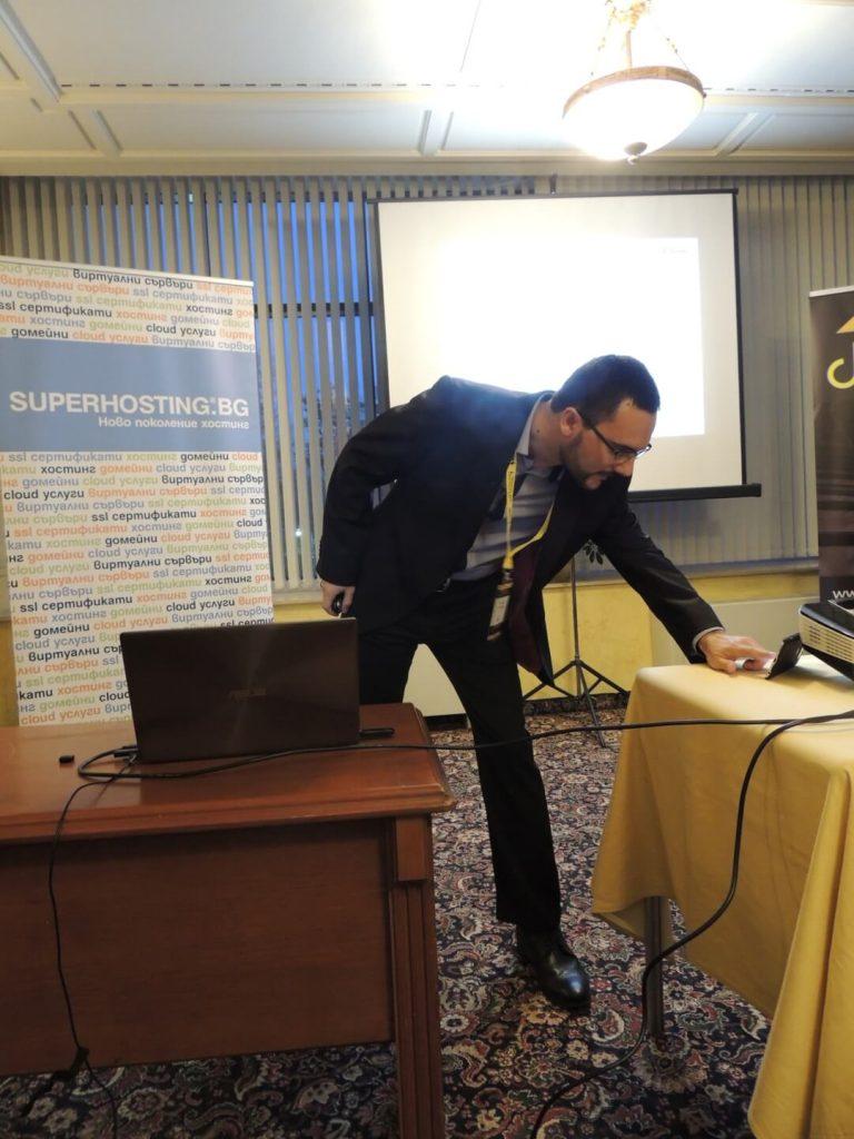 Христо Петров и счетоводната страна на нещата