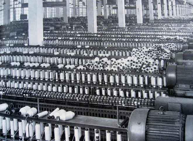 Промишленост