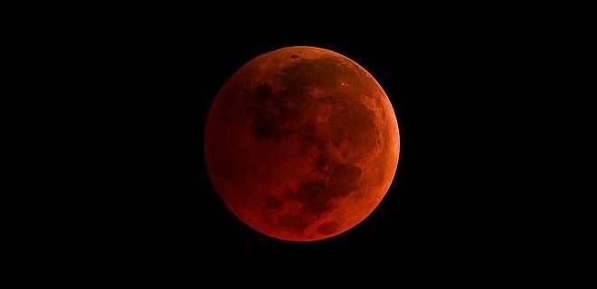 Кървава Синя Супер Луна