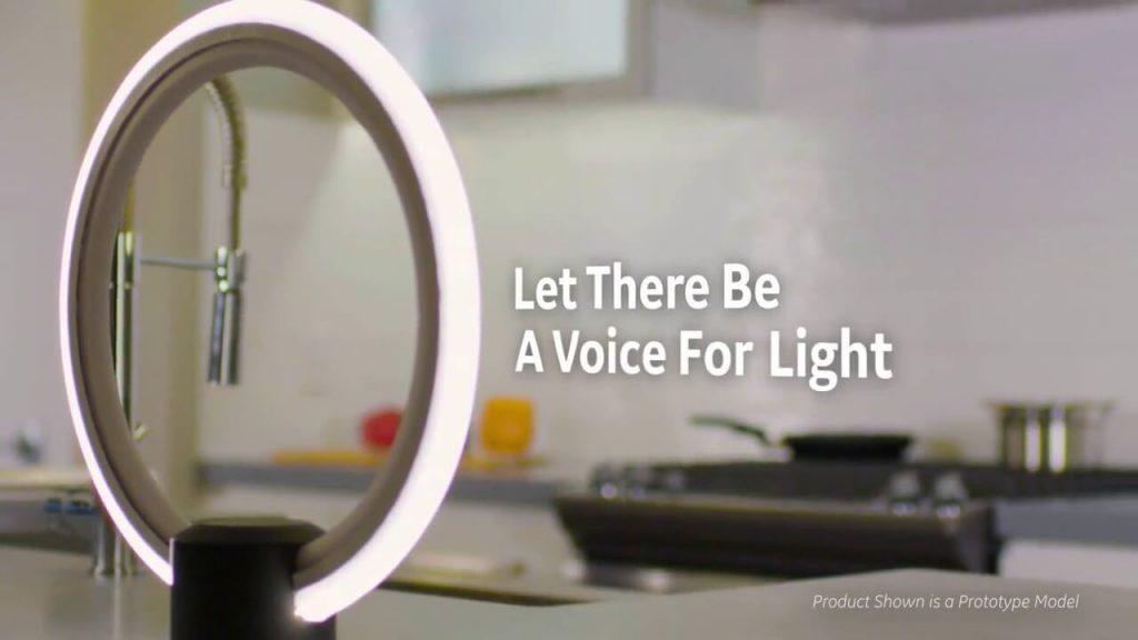GE осветление