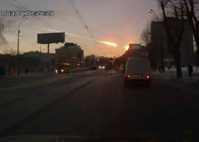 Метеорит Русия 2013
