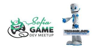 Да се запознаем със Sofia Game Dev Meetup