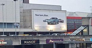 реклама на Hyundai