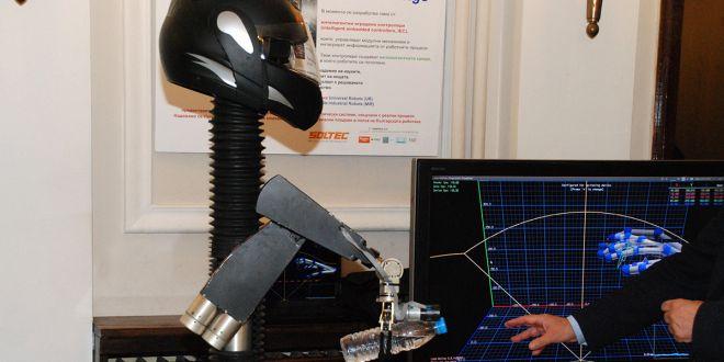 Институтът по роботика към БАН