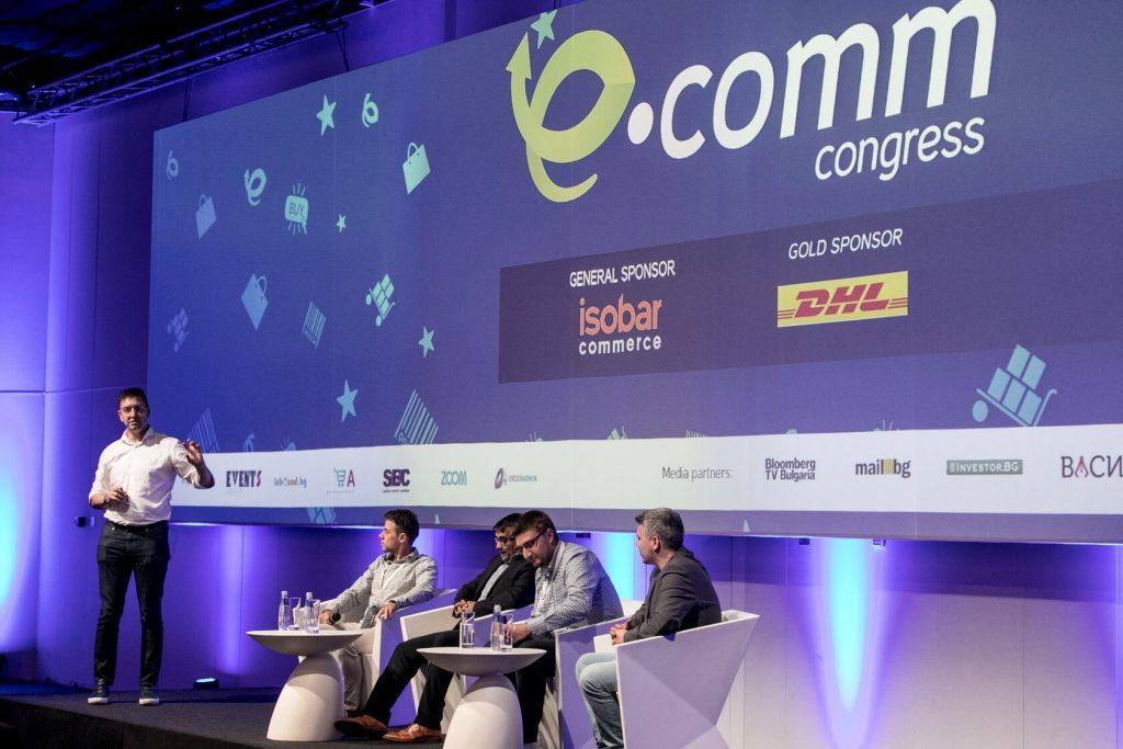 EcommCongress 2018 лектори