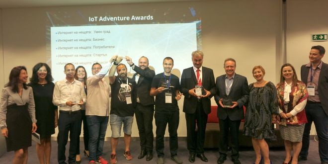 IoT Adventure Awards