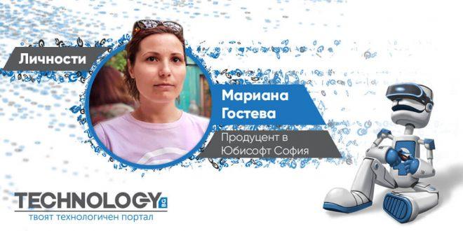 Мариана Гостева