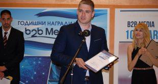 Обявиха Иван Житиянов от Телелинк Бизнес Сървисис за бизнес лидер на годината
