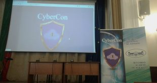"""Киберпространството – новото """"бойно поле""""? (Първи ден CyberCon)"""