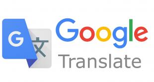 Подобряват приложението Google Translate с помощта на изкуствен интелект