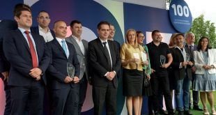 """Връчиха наградите """"Топ 100 технологични компании в България"""""""