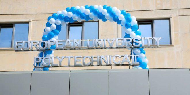Европейски политехнически университет